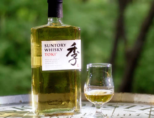 Cocktail Review: Suntory Whiskey Toki Highball